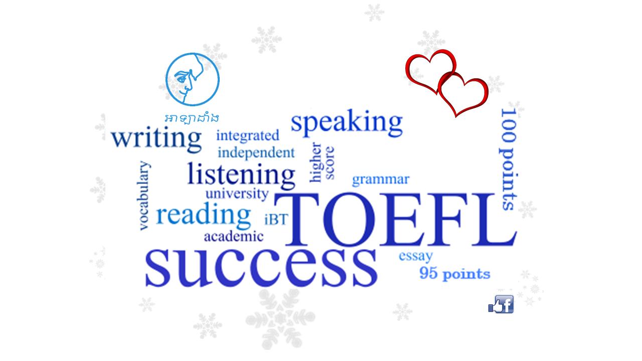 TOEFL free