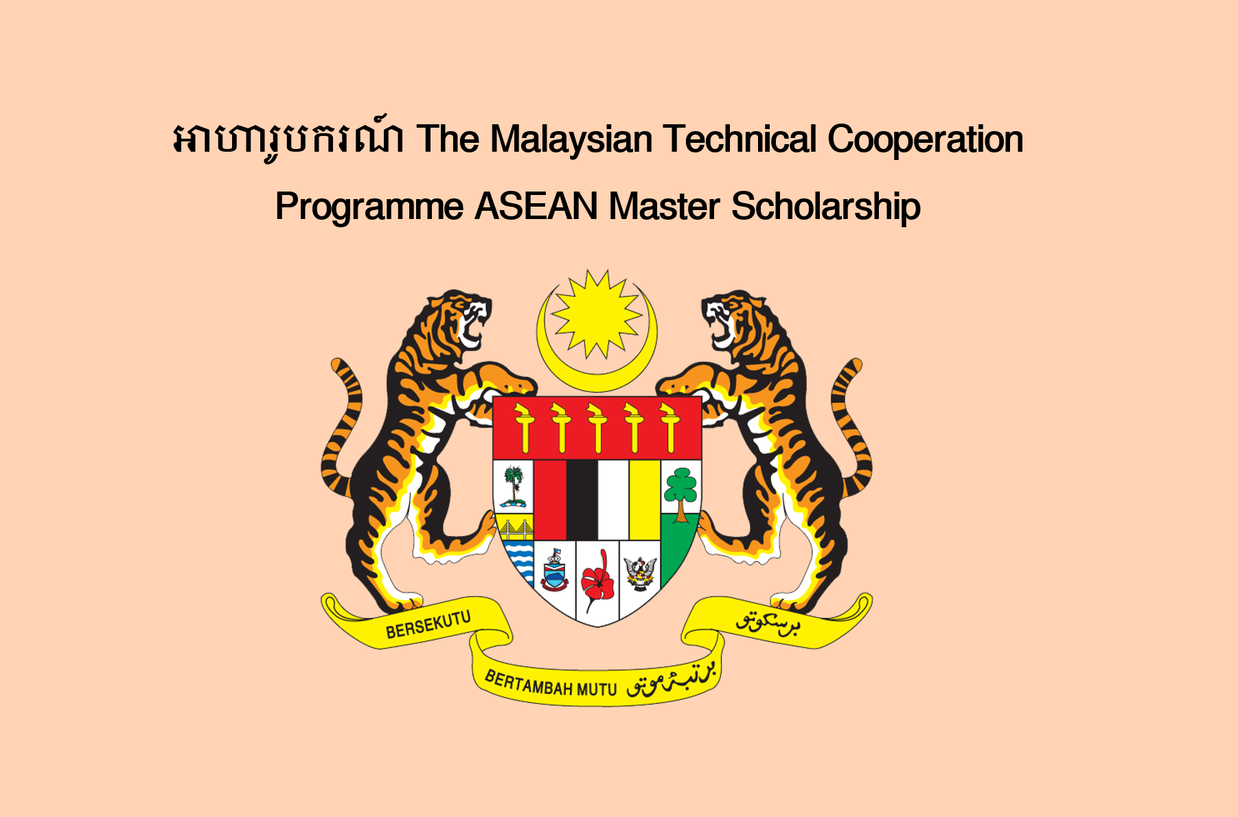 The Malaysian Technical Cooperation Programme ASEAN Master Scholarship